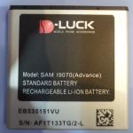 แบตเตอรี่ซัมซุง Galaxy S Advance (Samsung) I9070