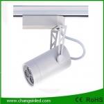 โคมไฟ LED Track Light 3W เป็นชุดโคมไฟใช้กับรางไฟ โคมสีขาว