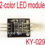 Yin Yi 2-color LED Module 5mm Module KY-029
