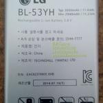 แบตเตอรี่ แอลจี (LG) G3 D850 (BL-53YH)