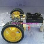 ชุดโครงหุ่นยนต์ smart car