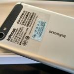 Infocus M560 (V5) สมาร์ทโฟนสุดจี๊ดผลิตจาก Foxconn