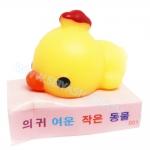 MO083 moni moni animals -Chicken