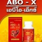 เอบีโอเอ็กซ์ PK- abo-x สมุนไพรดีท็อกซ์เลือด