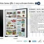 ตู้เย็น HITACHI รุ่น R-VG550PZ ( 19.9 คิว / 562 ลิตร )