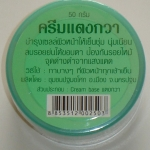 54-101-7100-1 ครีมแตงกวา 50 กรัม(สีเขียว) ปฐมฯ แพ็ค*6ห