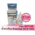 Dream Eye Drop 13ml.
