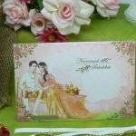 การ์ดแต่งงานสองพับ(75021)