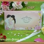 การ์ดแต่งงานสองพับ(91911)