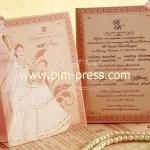 การ์ดแต่งงาน VIP-SCT ปฏิทิน (29-0301,29-0302)