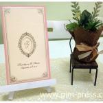 การ์ดแต่งงาน GVIP หน้าเดียว (GVIP54-85ครีมส้ม)