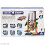 VB020 ของเล่น ทดลองวิทยาศาตร์ เสริมทักษะ เสริมพัฒนาการ Solar 6 in 1 Robot Bottle