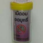 47-101-2000-1 เม็ดอมอดบุหรี่ ปฐมฯ กป. โหล