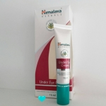 Himalaya Herbals Under Eye Cream 15ml ลดรอยใต้ตา