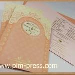 การ์ดแต่งงาน VIP-SCT สองพับ (29-0111,29-0112,29-0116)