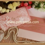 การ์ดแต่งงาน VIP-SCT หน้าเดียว (9-0151)