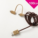 สายชาร์จโทรศัพท์ DANBOARD USB CABLE with Lightning & Micro USB (2in1) 100 cm