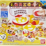 J013 ของเล่นนำเข้า ของเล่นญี่ปุ่น fun cooking อุปกรณ์ทำข้าวเกรียบ (ทำได้จริง)