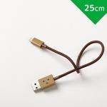 สายชาร์จโทรศัพท์ DANBOARD USB CABLE with Lightning 25cm