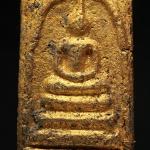พระสมเด็จวัดระฆัง กรุพระปรางค์ ปิดทอง พิมพ์หลวงวิจารณ์ฯ PG02