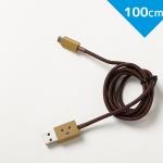 สายชาร์จโทรศัพท์ DANBOARD USB CABLE with micro USB 100cm