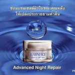 LUMINESCE™ advanced night repair