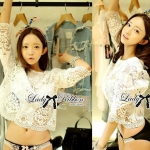 Lady Nadia Lace Crop Top in White L145-65C02