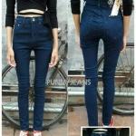 กางเกงยีนส์ ทรงสวย ใส่เข้ารูปได้ดีสวมใส่สบายและฮิตตลอดกาล