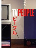 ทีวีพีเพิล TV People / ฮารูกิ มูราคามิ Haruki Murakami / หลายคนแปล