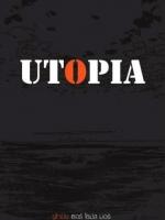 ยูโทเปีย Utopia / เซอร์ โธมัส มอร์ Sir Thomas More / สมบัติ จันทรวงศ์