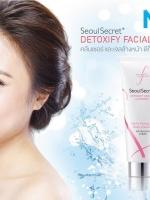 Seoul Secret Detoxify Facial Cleanser คลีนเซอร์ดีท๊อกซ์ผิว คุ้มค่ากับราคา