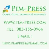 ร้านพิมพ์เพรส 2009 - รับพิมพ์การ์ดเชิญ จำหน่ายของชำร่วย ของพรีเมียม พร้อมงานพิมพ์หลากหลายชนิด