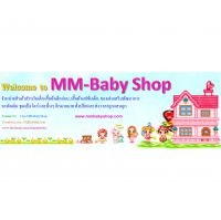 ร้านMM-Baby Shop