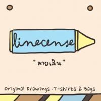 ร้านLineCense