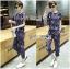 Lady Taylor Street Chic Fashionable Printed Soft Denim Set L262-7502 thumbnail 9