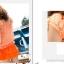 SM-V1-098 ชุดว่ายน้ำแฟชั่น คนอ้วน เด็ก ดารา thumbnail 3