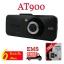 กล้องติดรถยนต์ Anytek AT900 รุ่นท็อปสุดของซีรี่ส์ AT ให้ภาพคมชัดทั้งกลางวันและกลางคืน thumbnail 1