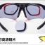 แว่นตาปั่นจักรยาน ESS Polarized UV400 แว่นตาสำหรับกีฬากลางแจ้ง ทรงสปอร์ต มีคลิปสายตา เปลี่ยนเลนส์ได้ thumbnail 14