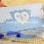 การ์ดแต่งงานสองพับ(92391-92396-92398) thumbnail 3
