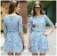 Stephanie Sweet and Chic Baby Blue Lace Dress with Belt L219-89C11 thumbnail 3