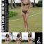 SM-V1-066 ชุดว่ายน้ำแฟชั่น คนอ้วน เด็ก ดารา thumbnail 10