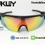 แว่นตาปั่นจักรยาน Oakley Radar EV. thumbnail 18