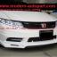 ชุดแต่งรอบคัน Honda Civic 2012 2013 AERO SPORT thumbnail 1
