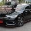 ชุดแต่ง รอบคัน Honda Civic 2016 2017 MDP Style V2 thumbnail 9