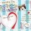 โปสการ์ดแต่งงานหน้าเดียว PP017 thumbnail 1