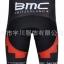 ชุดปั่นจักรยาน ทีม BMC ขนาด XXXL พร้อมส่งทันที รวม EMS thumbnail 3