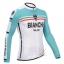 เสื้อปั่นจักรยาน แขนยาว Bianchi พร้อมส่ง thumbnail 1