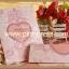 การ์ดแต่งงาน VIP-SCT ห้าพับ (29-0231,29-0236) thumbnail 1