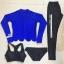 SM-V1-648 ชุดว่ายน้ำแขนยาว+ขายาว เสื้อคลุมสีน้ำเงิน เซ็ต 4 ชิ้น (บรา+บิกินี่+ขายาว+แขนยาวซิป) thumbnail 3