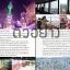 เกาหลี (โซล) เล่มเดียวเที่ยวได้จริง thumbnail 6